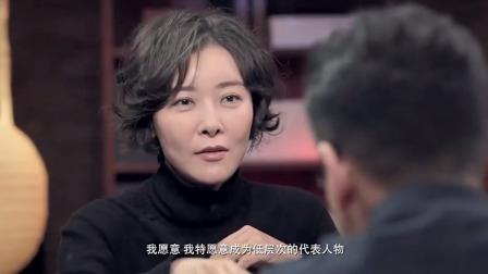 圆桌派 第二季 柯蓝被窦文涛说成低层次代表人物,柯蓝:我愿意,特别愿意