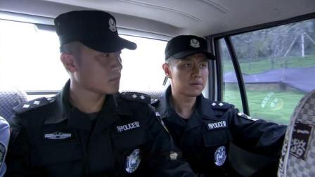 特警回村吃着大鱼大肉,警察却突然上门求助,村里有个疯子要杀人