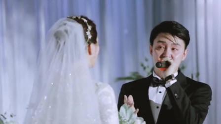 婚礼上, 新郎一段深情告白, 值得好好学习!