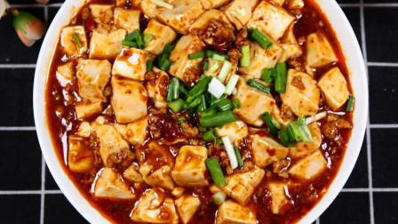 麻婆豆腐最最正宗的做法, 学会了再用不去川菜馆了, 选择豆瓣酱很关键