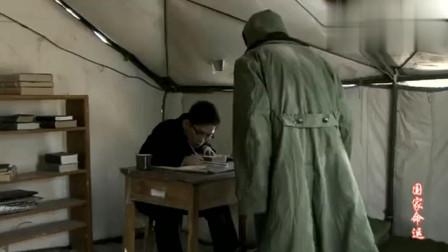 国家命运: 聂帅被知道了病情, 却仍要坚持去基地亲自坐镇