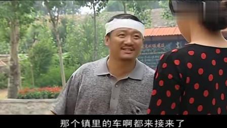 谢永强要进县教委上班 广坤的嘴巴像个喇叭 一路走一路广播