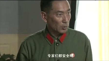 国家命运: 秘书带来了这两则消息, 聂帅也要过去, 被秘书劝导