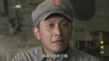 干部给毛主席介绍贺子珍, 毛主席竟是这样回答的, 太逗了
