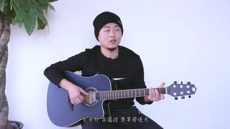 老师教你学吉他, 琶音技巧送给你, 很简单哦