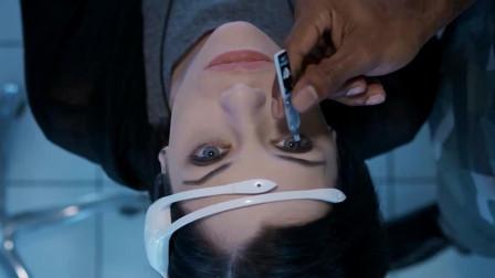 一种特制眼药水, 滴入后人会产生幻境, 女孩第一个尝试, 被吓到了!