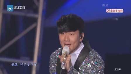 浙江卫视2019跨年晚会——林俊杰《雪落下的声音》好听极了