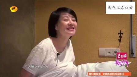 许晴撒娇要睡觉了, 华晨宇对许晴超温柔, 网友: 羡慕!