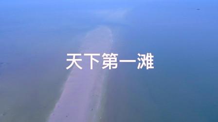 《航拍广西》北海银滩! 天下第一滩