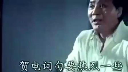 平津战役时, 三个兵团都打了胜仗, 毛高兴说: 把贺词写热烈点