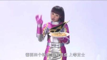 巨神战击队: 披萨原来就是葱油饼呀, 梦战卫变身讲解