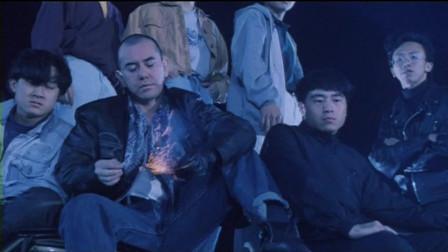 香港电影: 几个古惑仔在大飞哥地盘闹事, 看看结局会咋样