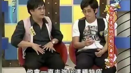 短短几分钟, 陈汉典模仿了将近10个演艺圈明星, 真的厉害了