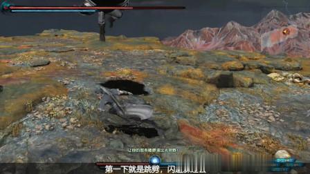"""古剑奇谭3: 传说难度指数很高的大魔王""""赤厄阳""""打法"""