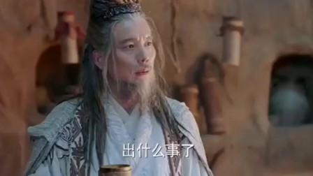 《武动乾坤2》林动欢欢准备前往妖域时, 却出现了意外