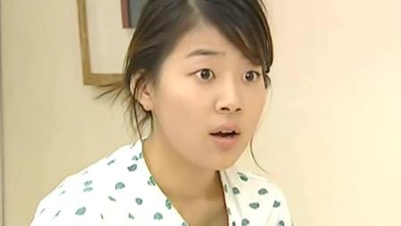 新娘18岁 爷爷担心孙媳妇让大伯打电话得知贞淑在医院, 没脸见她