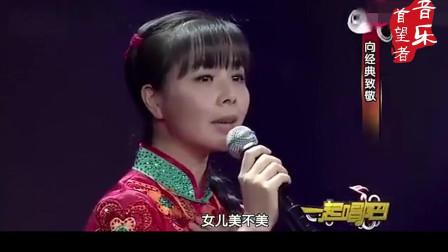 王二妮陕北风格献唱《女儿情》, 这劲儿唱的我心醉, 太迷人了