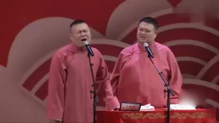 舞臺上孫越給岳云鵬出難題, 岳云鵬異常的尷尬, 不會, 觀眾笑話他