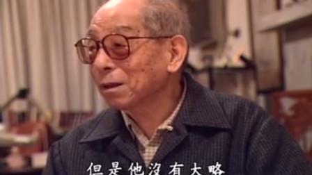 张学良口述历史: 我父亲有宏才无大略, 蒋介石有大略无宏才