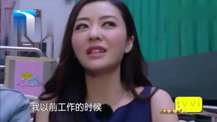 熊黛林说那是我家, 李光洙感叹: 熊黛林是富翁啊!