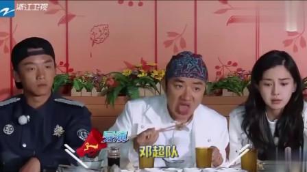 邓超队无心比赛把饺子全吃光结果赢了, 热巴后悔原来是比谁先吃完
