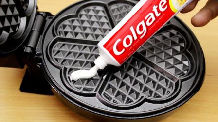 将牙膏放进高温电饼铛中会发生什么 还能使用么