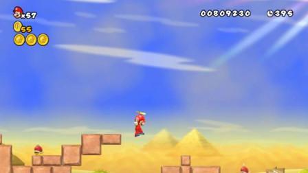 新超级马里奥兄弟Wii 14期 2-4