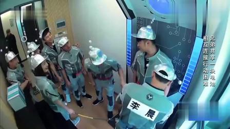 李晨想要解救队友陈赫, 邓超神补刀: 你把线掐着用! 省电