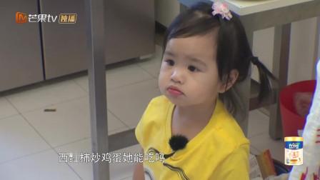 张歆艺好贤惠啊, 让包文婧休息, 她来做饭! 饺子说的巴布利是什么东西啊