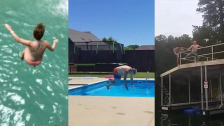 搞笑视频合集: 沙雕网友们千奇百怪的跳水姿势总是能拯救我的笑点