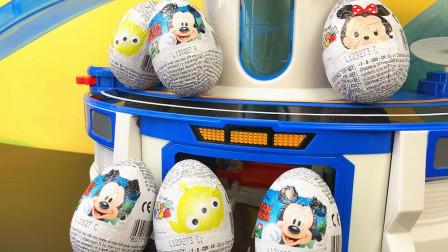 天天趣玩奇趣蛋玩具 迪士尼Q版松松和米奇老鼠圣诞奇趣蛋出奇蛋玩具