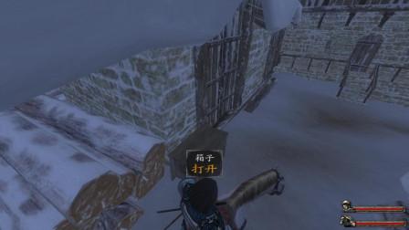 朱红之恋 元旦版 维基亚3城 宝箱位置一览