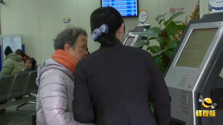 """上海一老人遭""""绑匪""""电话威胁断儿子手脚 民警: 我就是她儿子"""