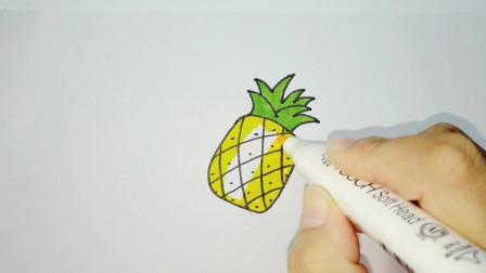 水果简笔画教学视频: 彩色菠萝的画法, 妈妈学会教宝宝