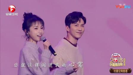 全程姨母笑, 明玉唱歌太太太好听了, 强烈要求姜梓新出专辑! !