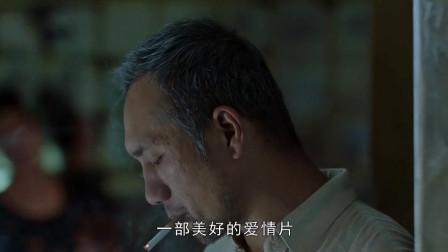 《地球最后的夜晚》文艺片走商业的路子口碑扑街, 毕赣导演被骂惨