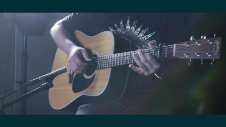 吉他弹唱《成都》, 和我在成都的街头走一走