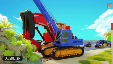 大力育儿说: 工程车钩机挖掘机吊机学英语动画片 第五集