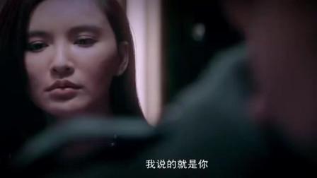 探灵档案: 阴阳眼少女在电梯听鬼打电话, 聊天信息太惊悚, 会不会把人吓!