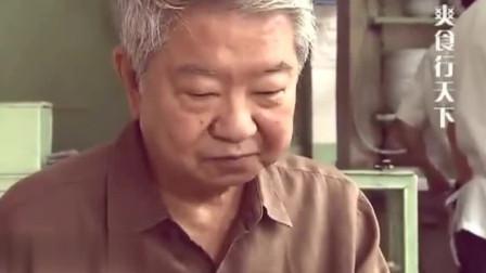 美食节目: 食神蔡澜品尝老北京卤煮, 罕见评价这么高, 直接101分, 我也想吃