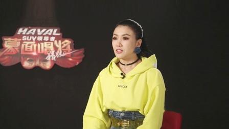 小老板王蓉上蒙面展示另类自己,挑战自身欲打造现代神曲