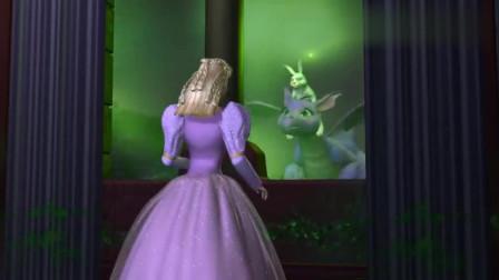 芭比之长发公主: 小龙告诉爸爸是莎宝莉救了他一命, 他会帮助公主逃出城堡吗