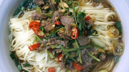 超级美味, 湖南版牛肉面, 鲜辣爽口, 美好的一天从一碗面条开始
