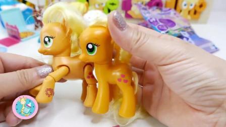 小马宝莉苹果嘉儿玩具Q版杯子蛋糕挂书包手机都好看