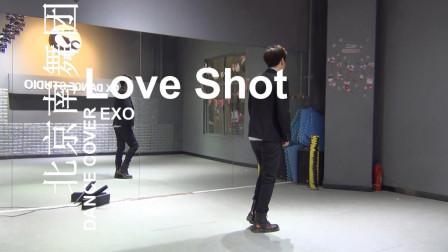 【南舞团】love shot 舞蹈教学
