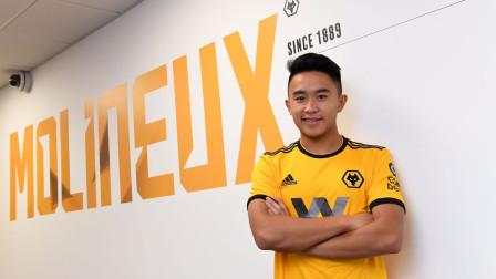 18岁中国小将王佳豪签约英超狼队