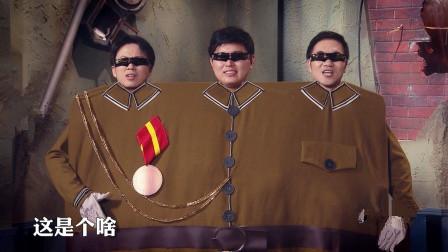 【看点】《周六夜现场》吴亦凡的音乐成功击退三体人 真skr大英雄