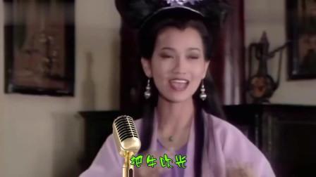 白娘子激情高唱《套马杆》这歌词改编的太有意思了, 被洗脑了!