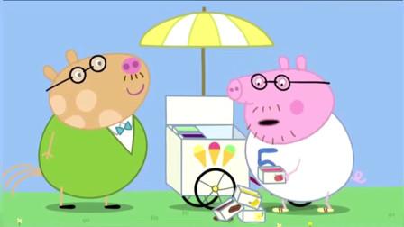 小猪佩奇: 猪爸爸兼职卖冰淇淋, 但是操作太难了, 他只好打电话求助