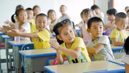 幼儿园出台新规,政策迎来大调整!以后学费将省下一大笔钱